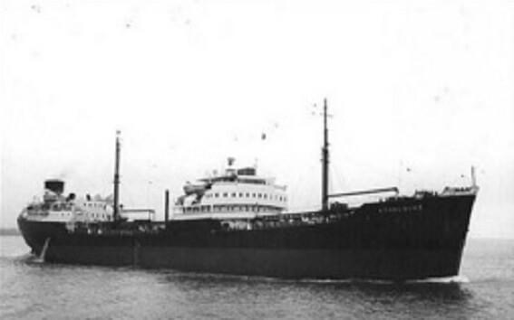 SS Athelduke MV