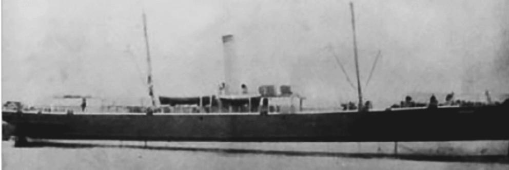 SS Liverpool