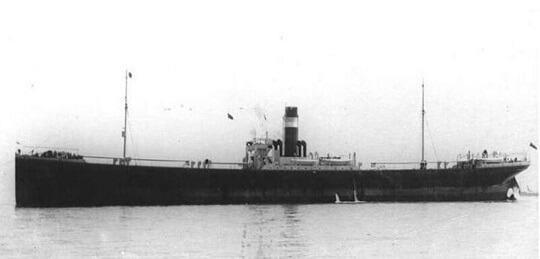 SS Matheran