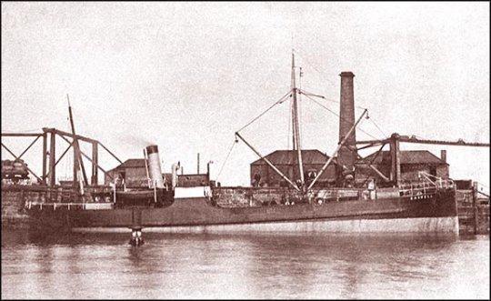 SS Oakwell